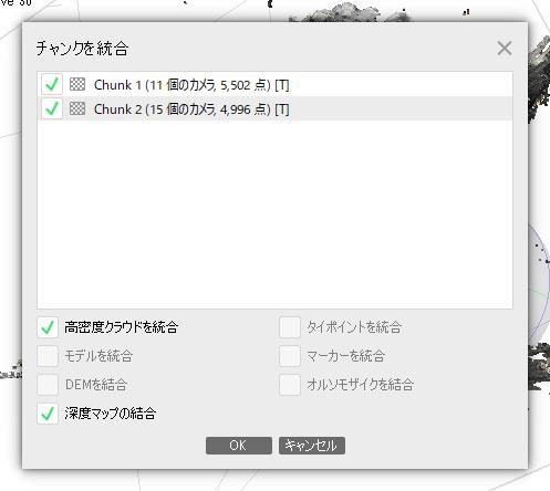 merge_chunk