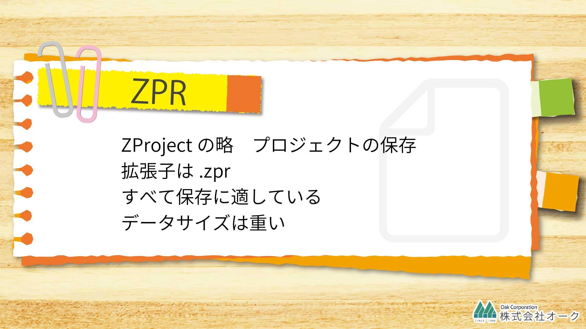 ZBrush ZProject