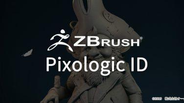 ZBrush | 初心者講座
