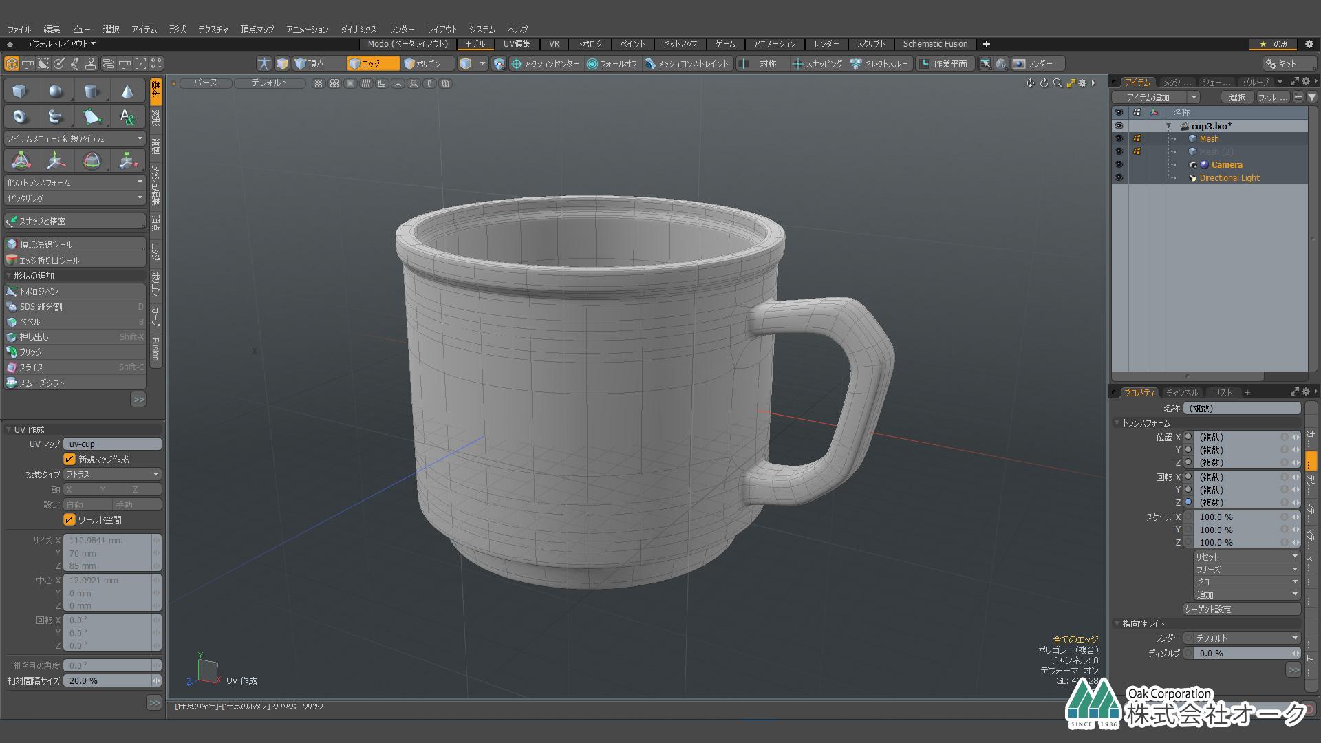 MODOカップ