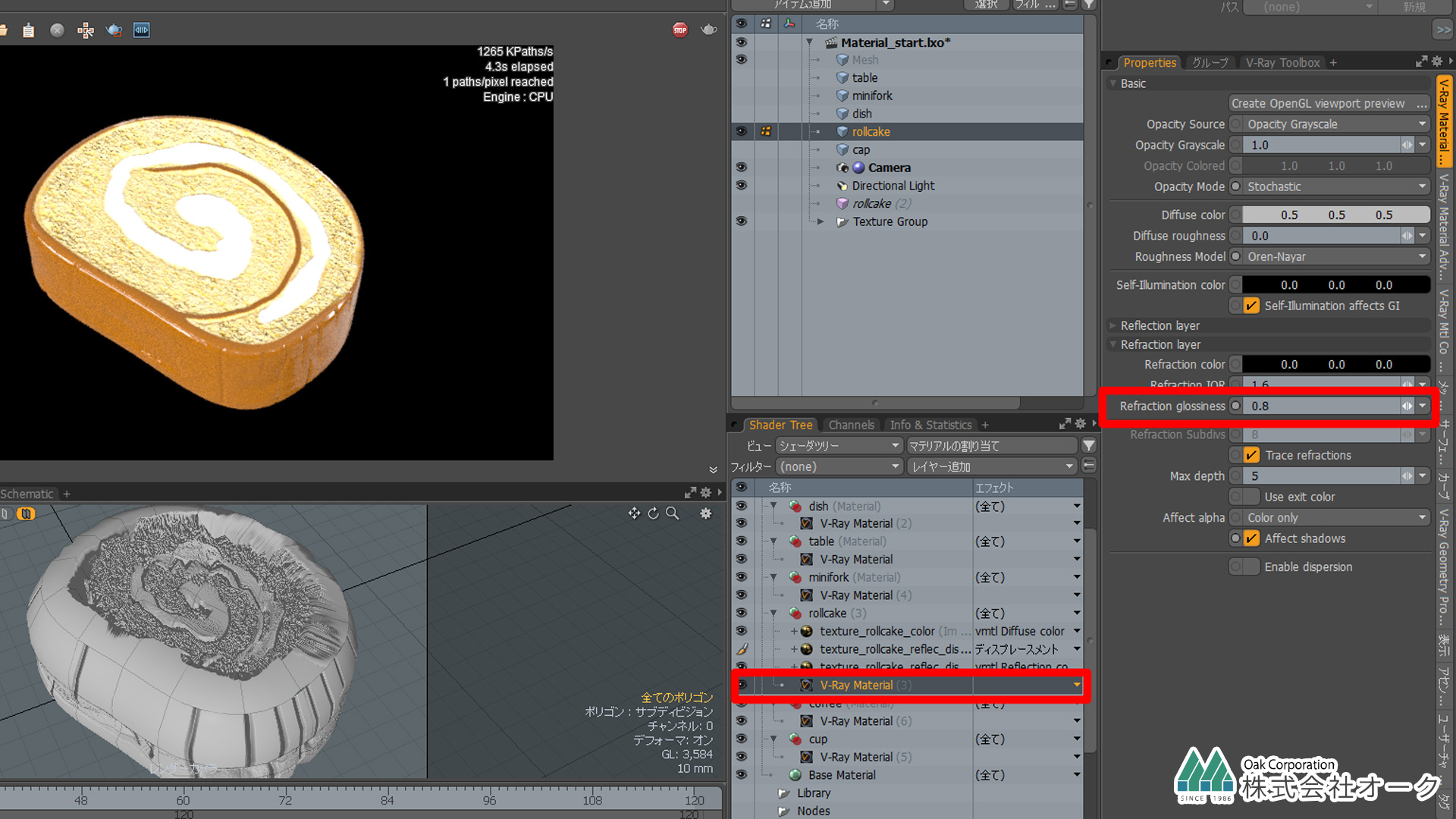 V-Ray Refraction glossiness