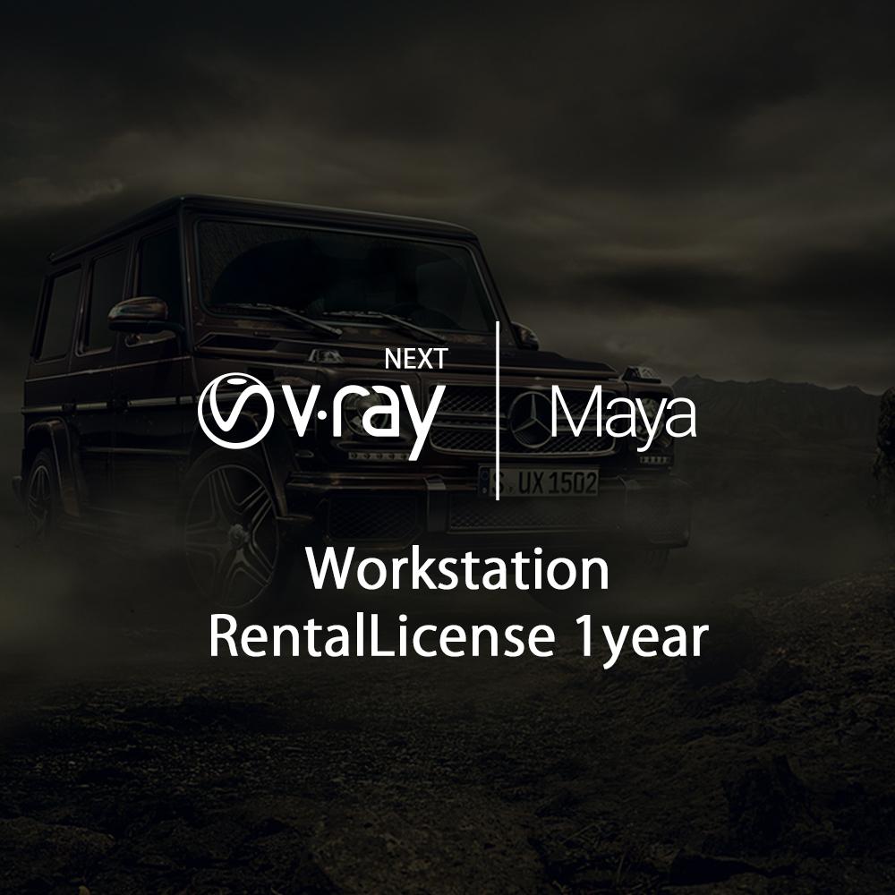 CG-vrnmaya-rw1y