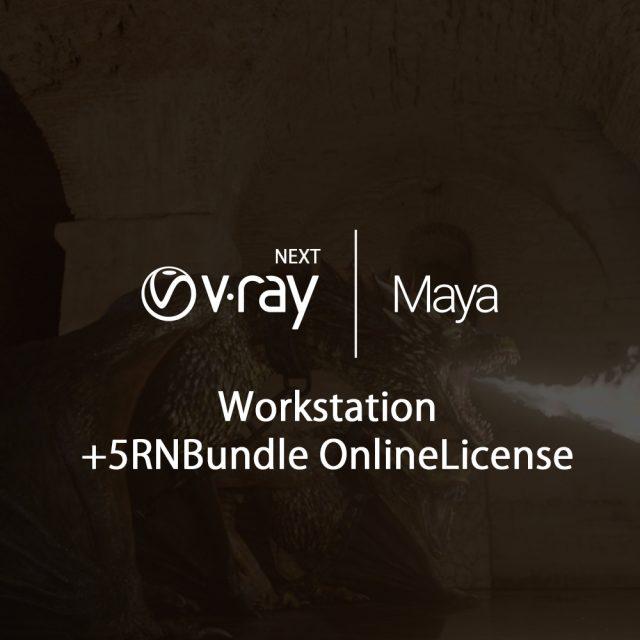 CG-vrnmaya-w5