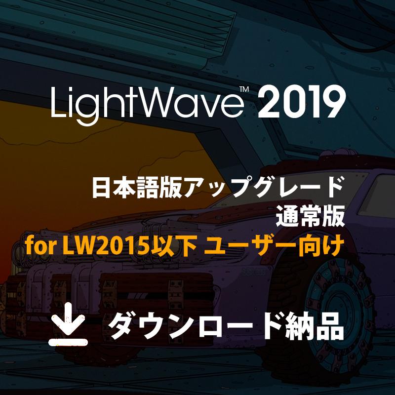 UL2019_STD_LW15_DL