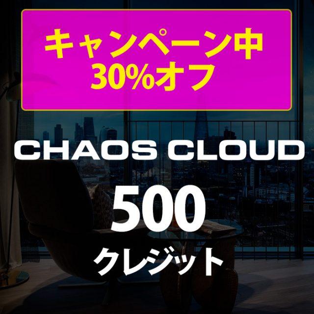 cg-cc500c
