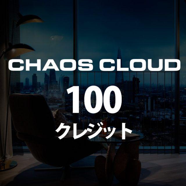 cg-cc100
