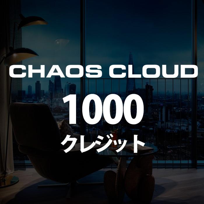 cg-cc1000