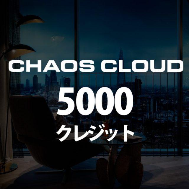 cg-cc5000
