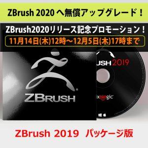 PX-ZB2019