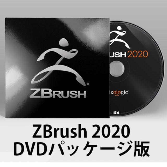 PX-ZB2020