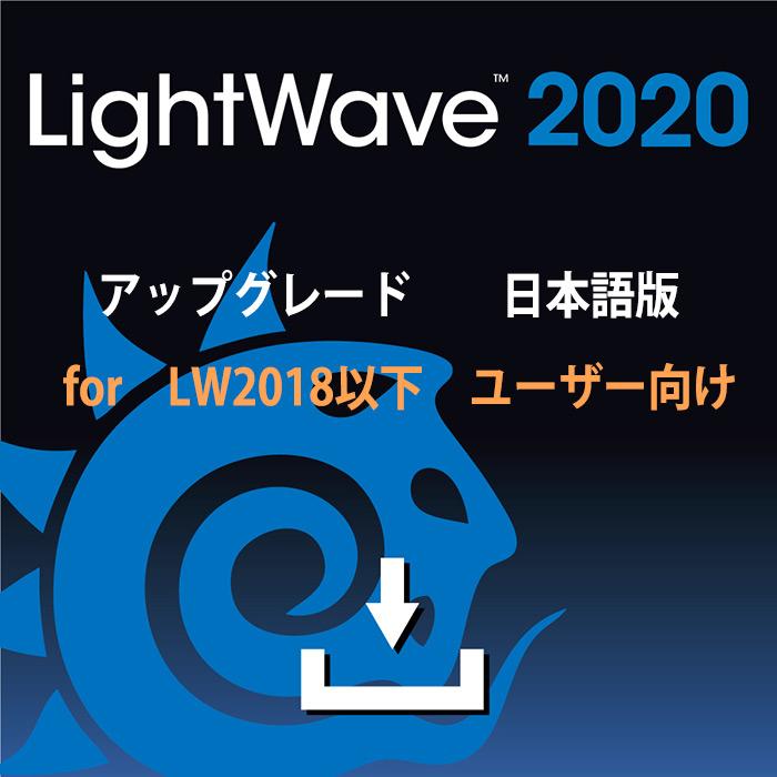 UL2020_STD_LW18_DL