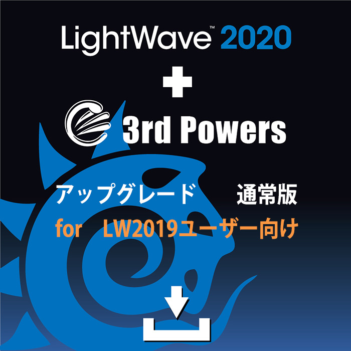 UL2020_STD_LW19_3PWR_DL