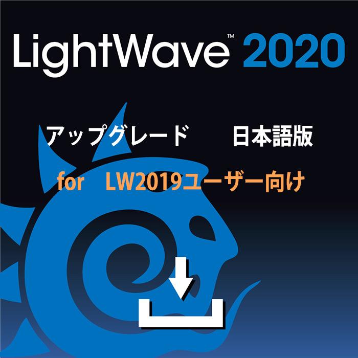UL2020_STD_LW19_DL