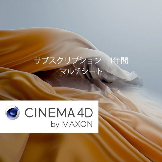 MX-C4D-M