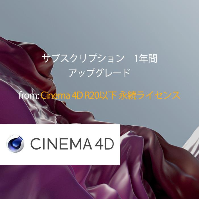 MX-C4D-SBUP-R20