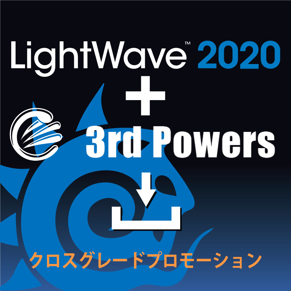 LW2020F/3P8/B-cgpromo