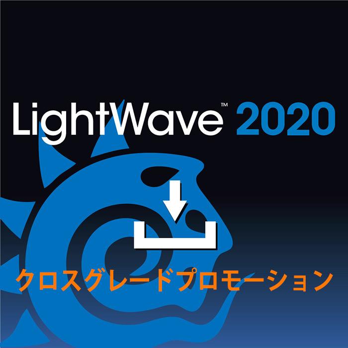 LW2020F/D-cgpromo