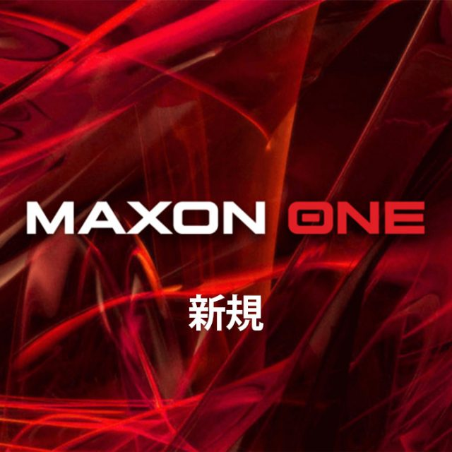 MX-MAXON-ONE