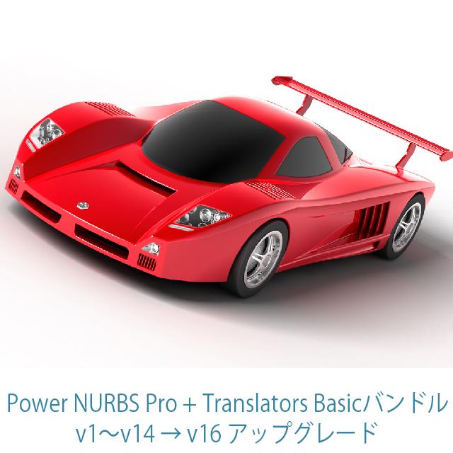 NP-pnp-ptb-up114