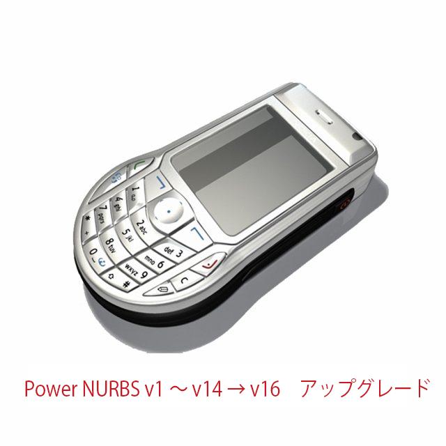 NP-pnpup115