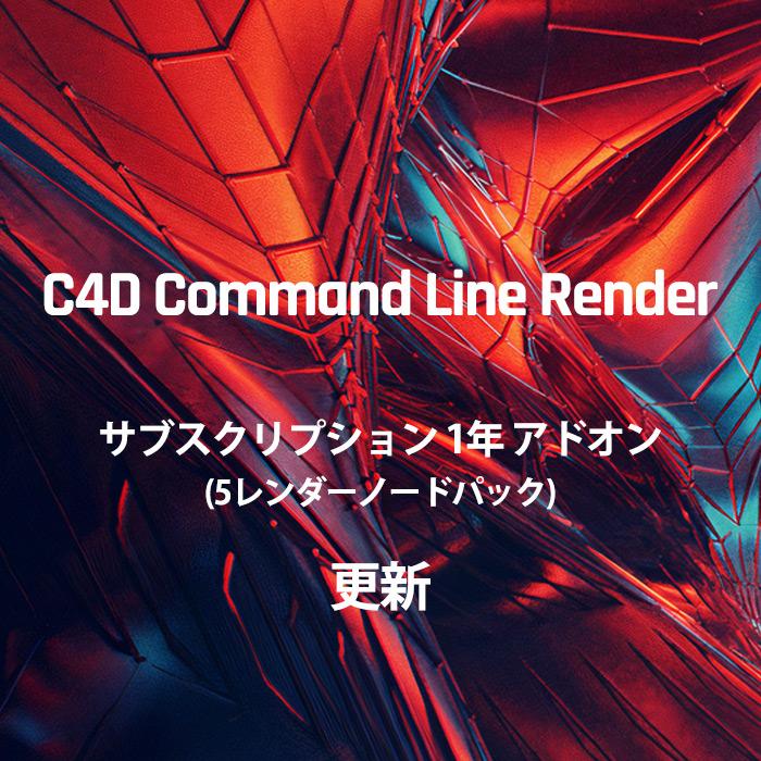 MX-CNDLR-UPD