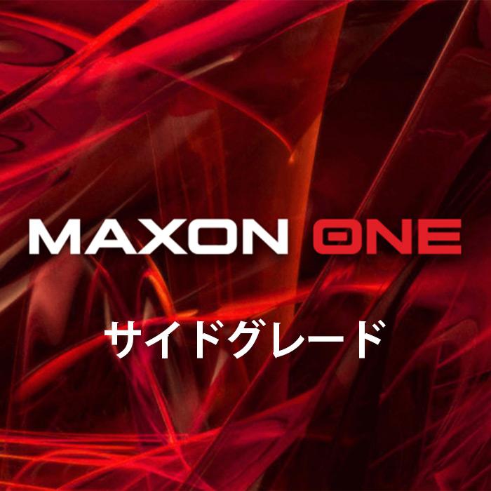 MX-MAXON-ONE-SG1y