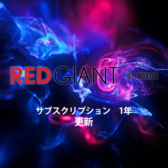 MX-RDGNT-UPD