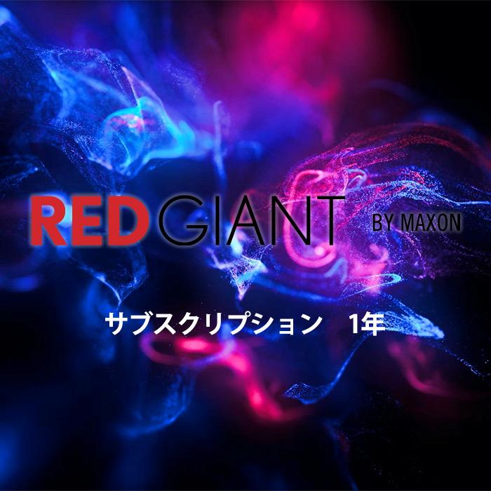MX-RDGNT