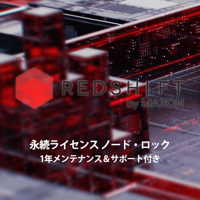 MX-RDSFT