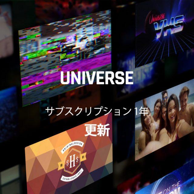 MX-UNV-UPD