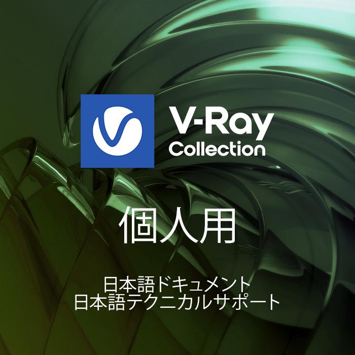 CG-vrcol-ps