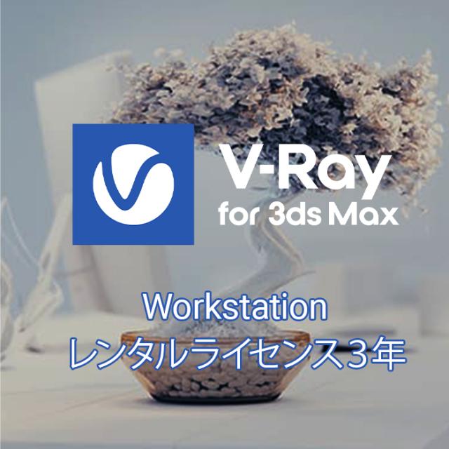 CG-vr53m-rw3y