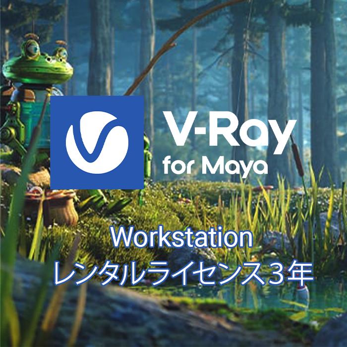 CG-vr5maya-rw3y