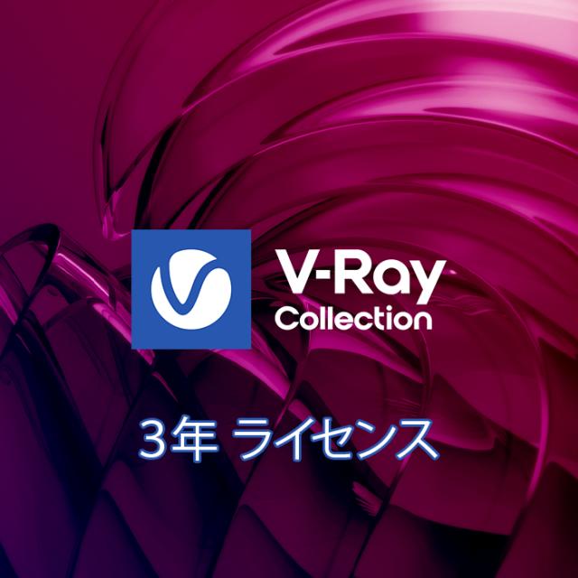 CG-vrcol-3y
