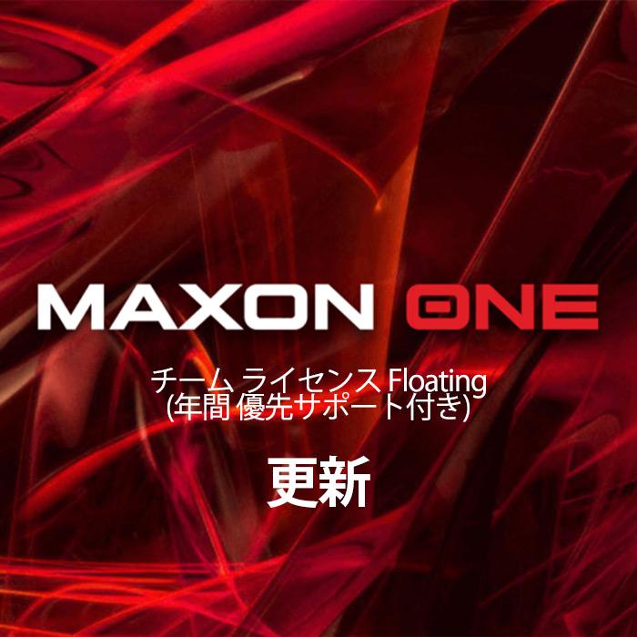 MX-MAXON-ONE-TEAMFL-UPD