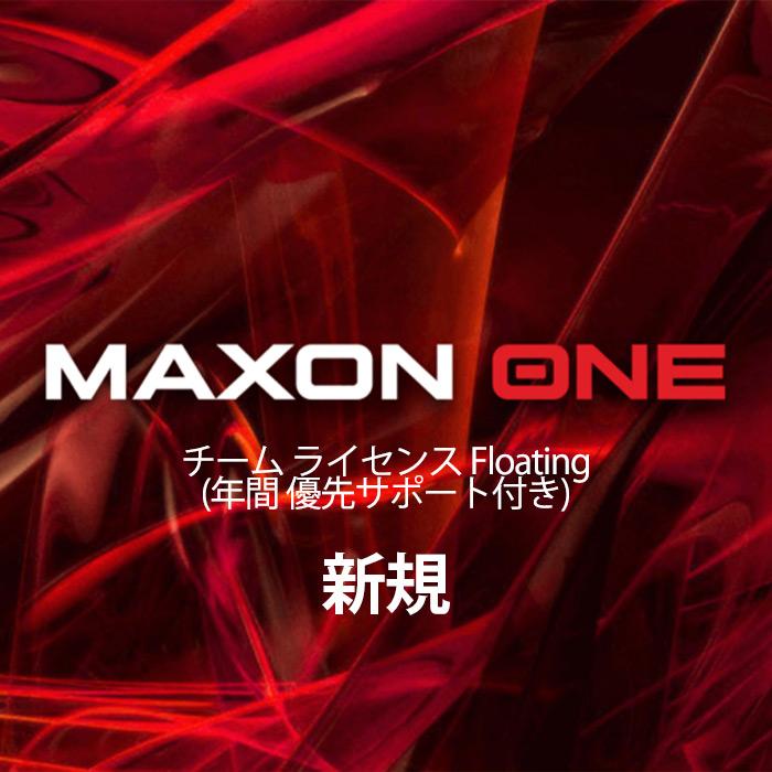 MX-MAXON-ONE-TEAMFL
