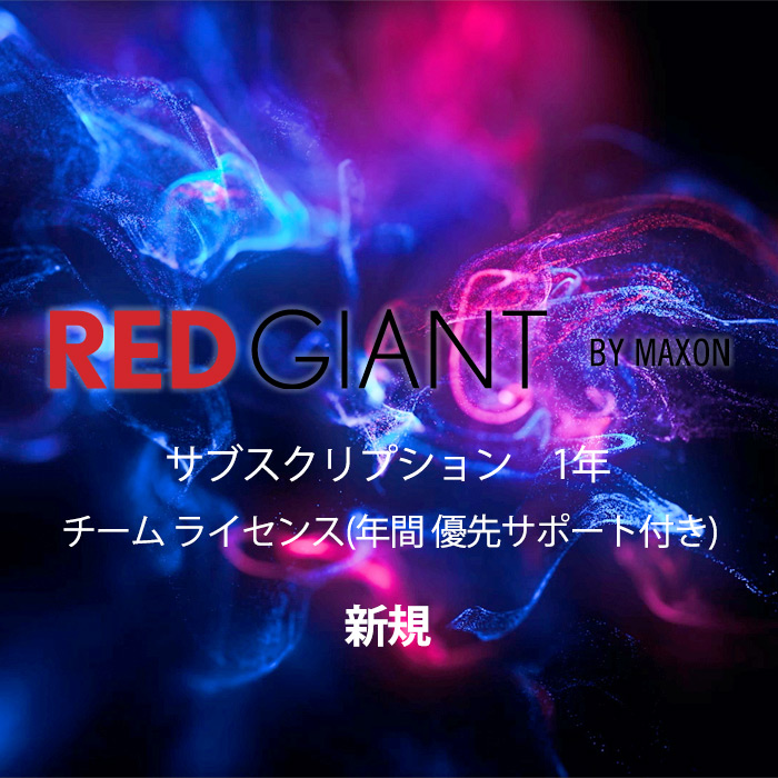 MX-RDGNT-TEAM-1y