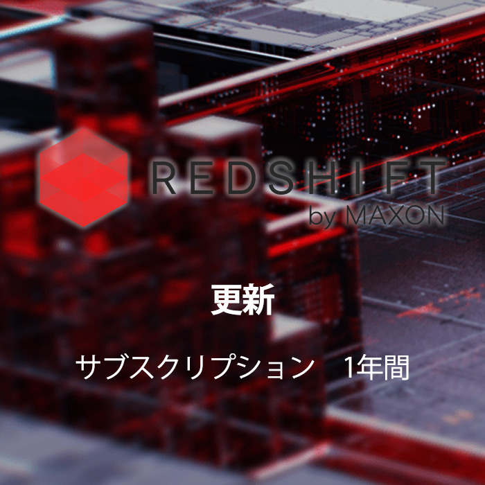 MX-RDSFT-1y-UPD