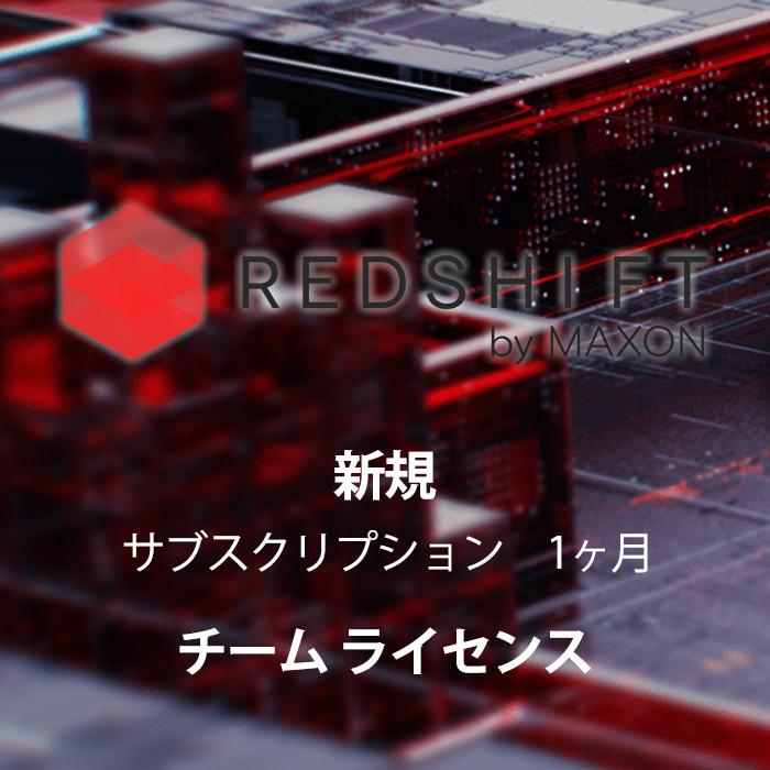 MX-RDSFT-TEAM-1m
