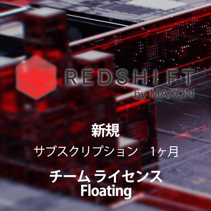 MX-RDSFT-TEAMFL-1m