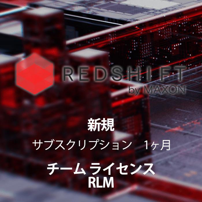 MX-RDSFT-TEAMRLM-1m