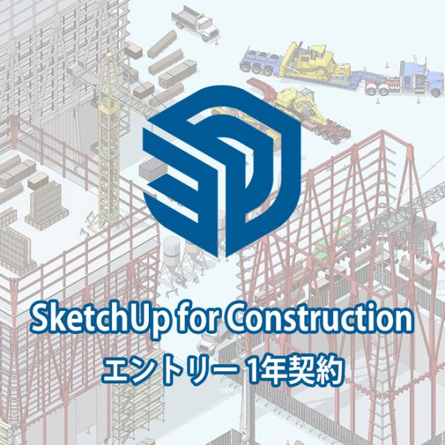 TB-skp_const