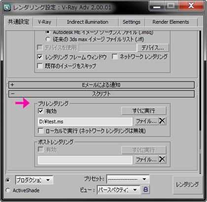 2010-12-09_142451