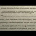paper_front_lit