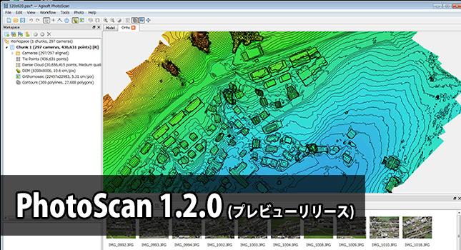 photoscan120