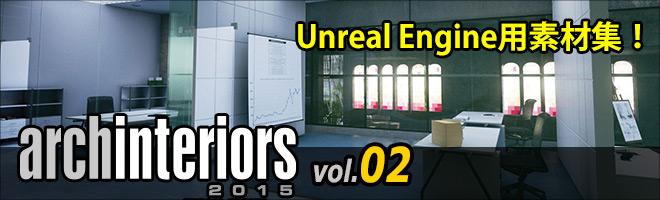 UE_interiors02