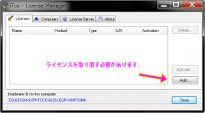 itooserver120_reactive