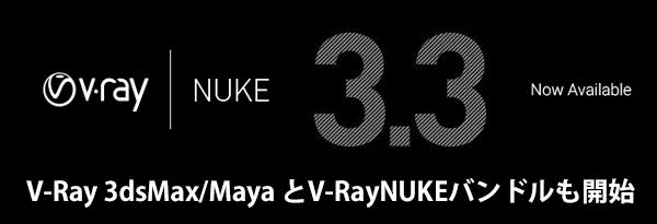 nuke33