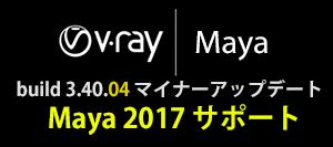 maya34004