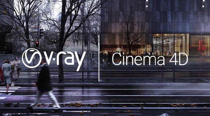 CINEMA 4D] V-Ray for C4D 3 40 01 リリース!! 新サイト公開、新販売体制
